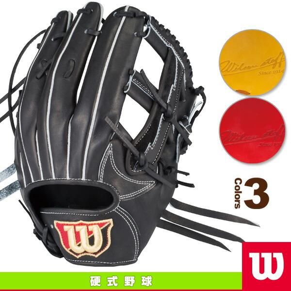 Wilson Staff】硬式用グラブ】内野手用(WTAHWP51T)