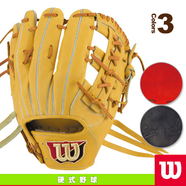 Wilson Staff】硬式用グラブ】内野手用(WTAHWP59D)