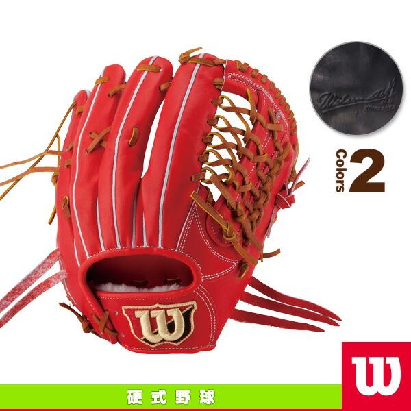 Wilson Staff】硬式用グラブ】ユーティリティー用(WTAHWP5LF)