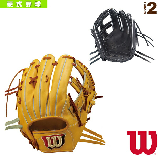 Wilson Staff】硬式用グラブ】内野手用(WTAHWP5WT)