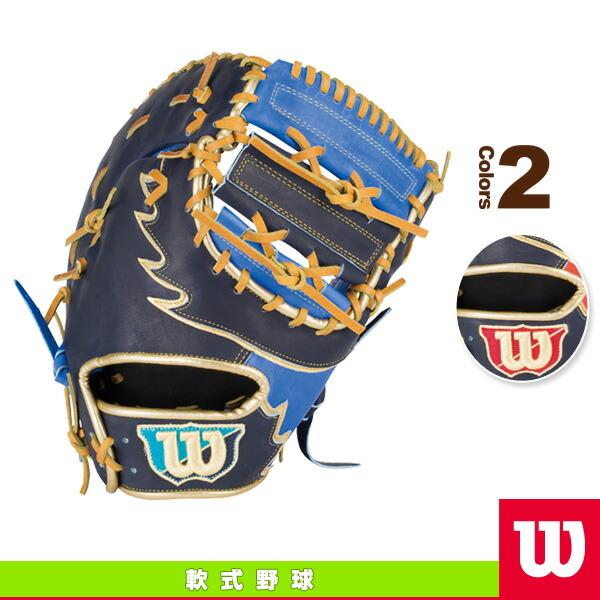 The Wannabe Hero/一般用グラブ/一塁手用(WTARHP3FZ)