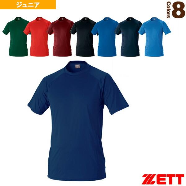 ハイブリッドアンダーシャツ 少年用ローネック半袖/ジュニア(BO1710J)