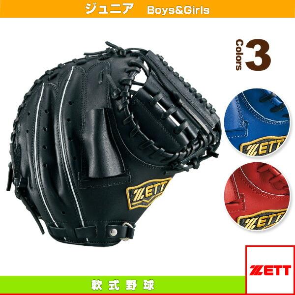 グランドヒーローシリーズ/少年軟式ミット/捕手用(BJCB72612)