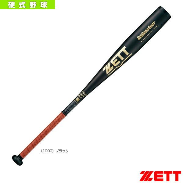 BIGBANGSHOT/ビッグバンショット/中学硬式金属製バット(BAT22682/BAT22683/BAT22684)