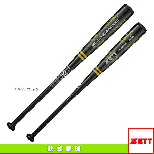 BLACKCANNON/ブラックキャノン/一般軟式FRP製バット/スラッガータイプ(BCT30684/BCT30685)