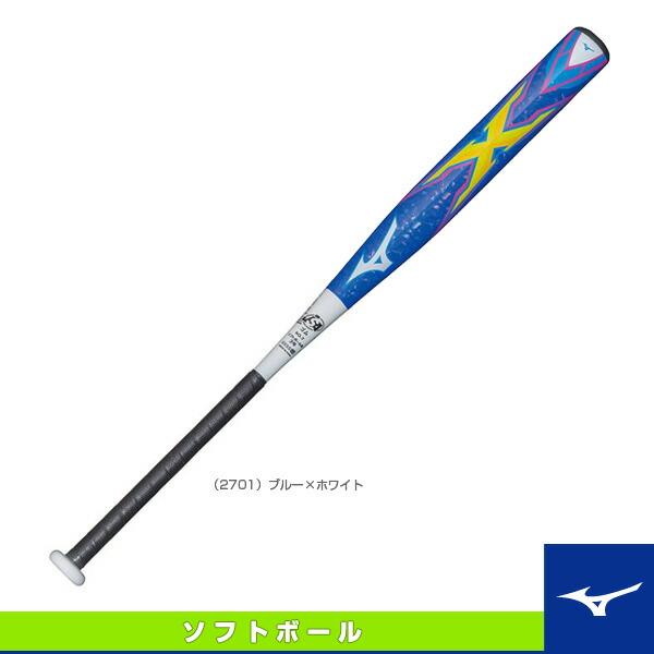 ミズノプロ エックス/83cm/平均630g/3号ゴムボール用/ソフトボール用バット(1CJFS30383)
