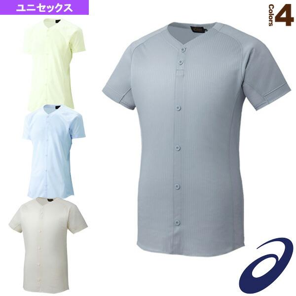 ゴールドステージ スクールブレードゲームシャツ/ダミーオープンシャツ(BAS100)