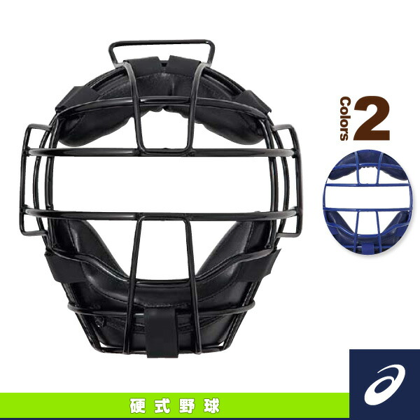 硬式用マスク(BPM230)