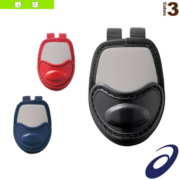 スロートガード/硬式・軟式・ソフトボール兼用(BPS231)