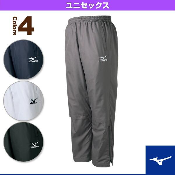 ウォームアップパンツ(裏メッシュ)/ユニセックス(A75PM381)