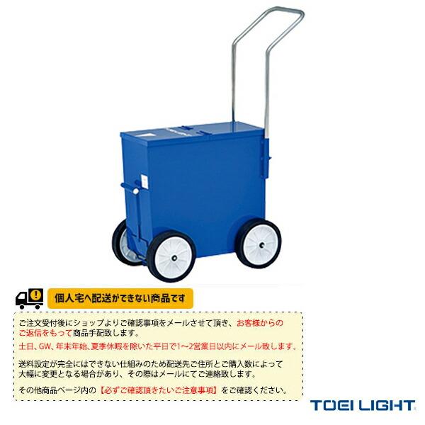 [送料別途]ライン引きベースボール76(G-2066)