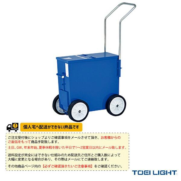 [送料別途]ライン引き野球&フィールド(G-2067)