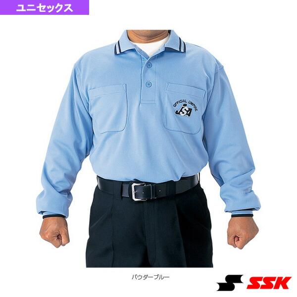 JSA長袖審判ウェア(UPW021)