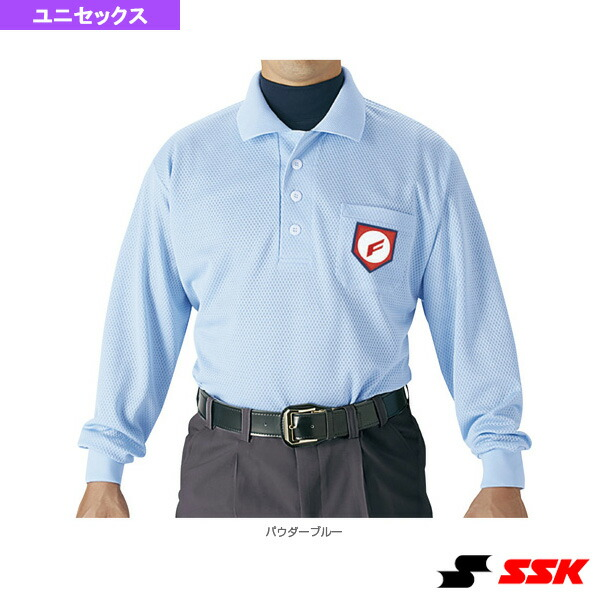 審判用長袖ポロシャツ/3シーズンモデル(UPW028)
