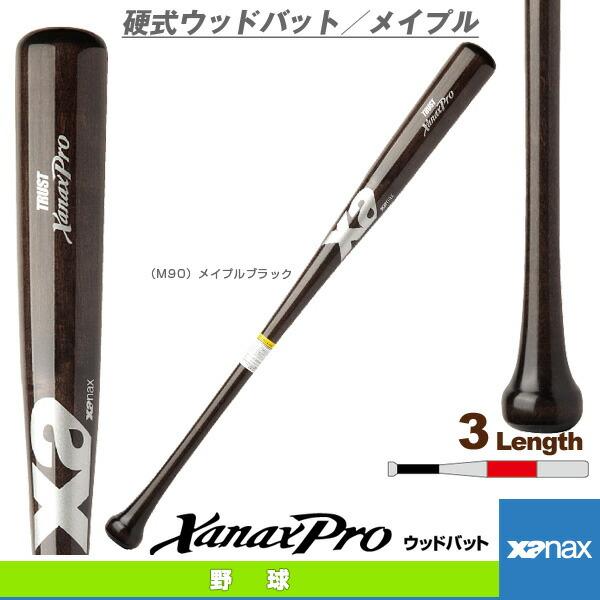 XanaxPro/ザナックスプロ/硬式ウッドバット/メイプル(BHB-1604)