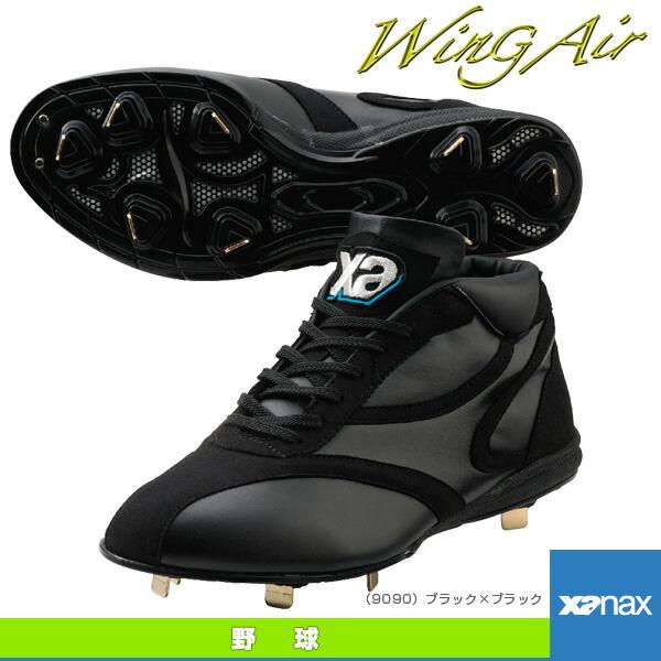 WingAir/ウイングエアーシリーズ/スパイク/ミドルカットモデル(BS-600AM)