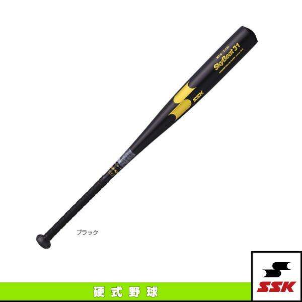 スカイビート31WF-L/硬式金属製バット(SB31)
