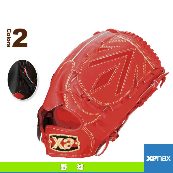 XGX/エックス・ジー・エックスシリーズ/ 硬式用グラブ/投手用(BHG-12014)