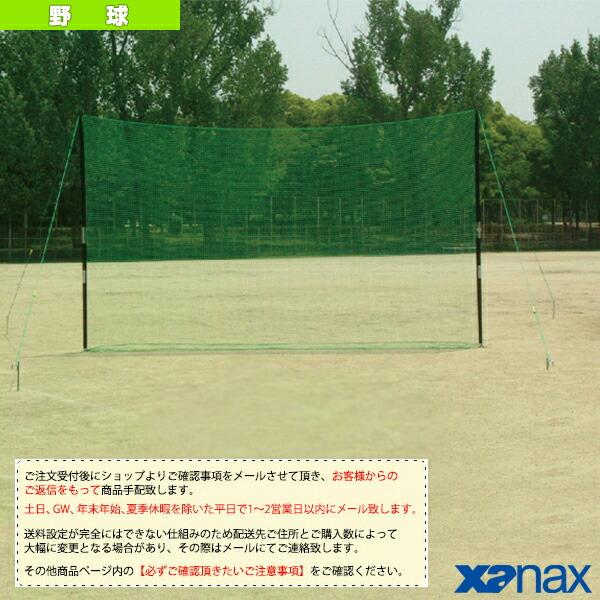 バックネット H300cm×W500cm(BPM-N35B)