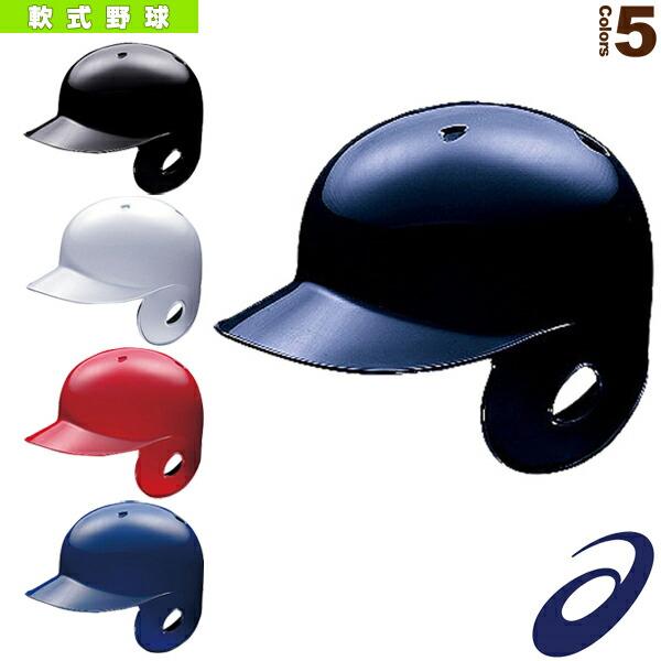 軟式用バッティングヘルメット/右打者用(BPB441)