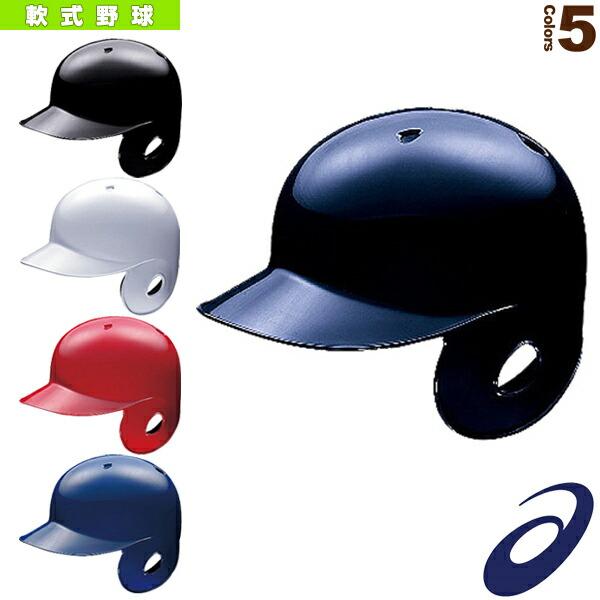 軟式用バッティングヘルメット/左打者用(BPB442)