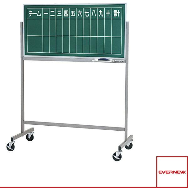 [送料別途]野球用スコアボード HS-DX(EKC085)