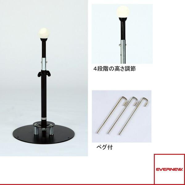 [送料別途]ティーバッティングスタンドDX(EKC103)
