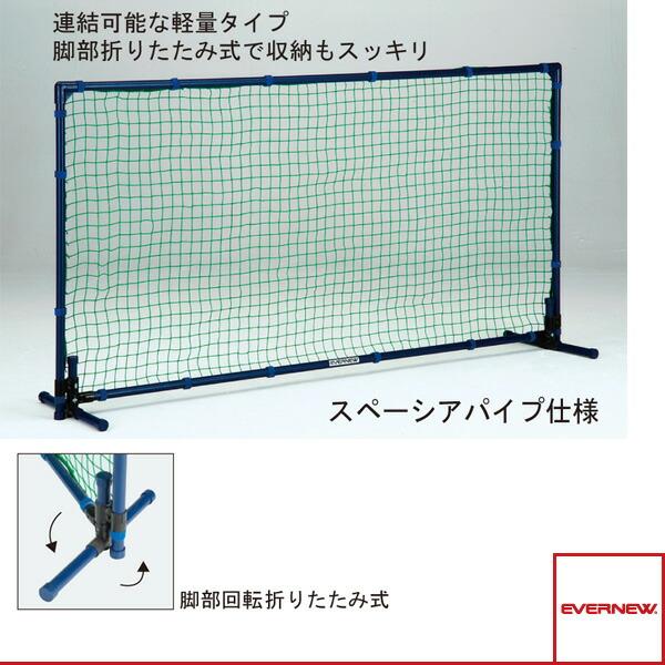 [送料別途]軽量仕切りネット PS100(EKC109)
