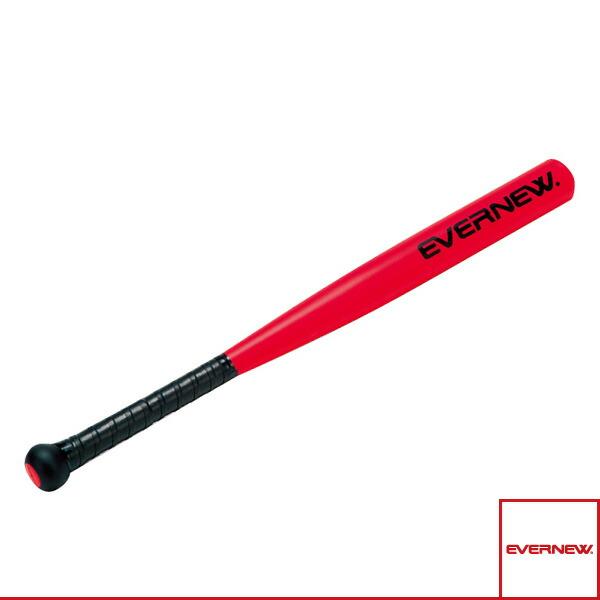 ティーボールバット/ETE018・ETE019・ETE022用(ETE015)