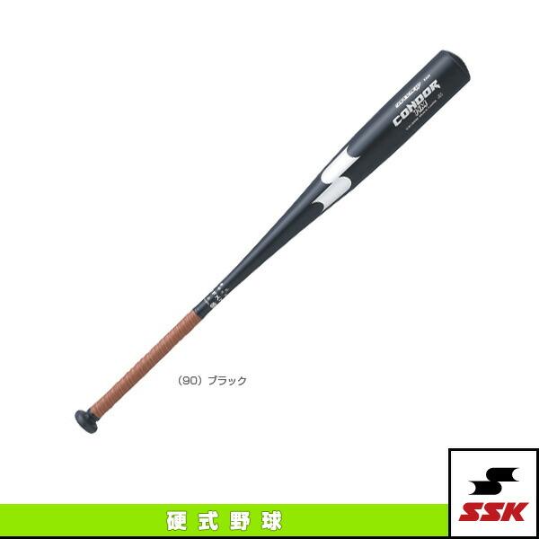 スーパーニューコンドル HM JH/中学硬式金属製バット(SCK14JH90)