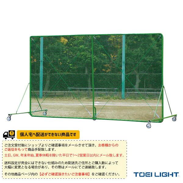 [送料別途]防球フェンス3×4SG(B-2531)