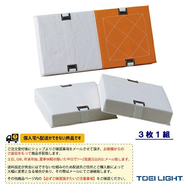 [送料別途]ソフトダブルベースセット380/3枚1組(B-3359)