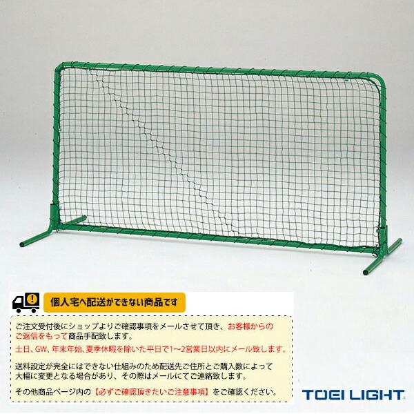 [送料別途]防球フェンス1×2ST(B-3904)