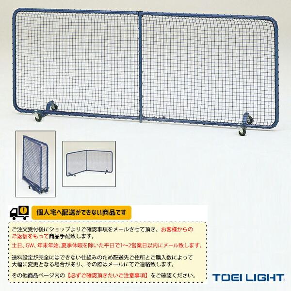 [送料別途]折りたたみスクリーン80(B-4945)