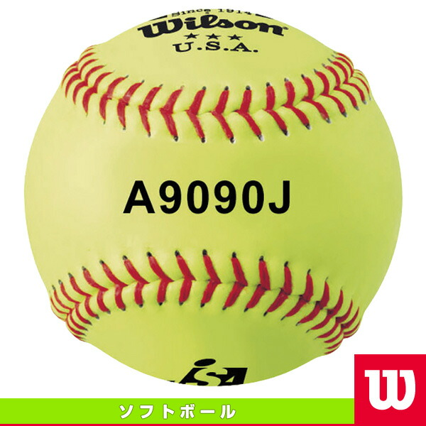 【1球販売しない】革ソフトボール試合球/イエロー『1球』(WTA9090J)