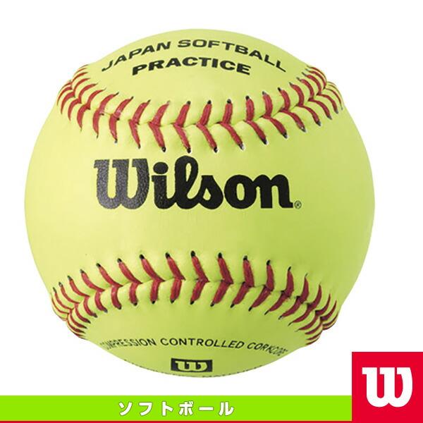 【1球販売しない】革ソフトボール練習球/イエロー『1球』(WTA9611J)