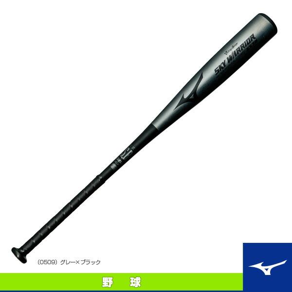 ビクトリーステージ スカイウォーリア/85cm/平均580g/軟式用金属製バット(1CJMR10185)