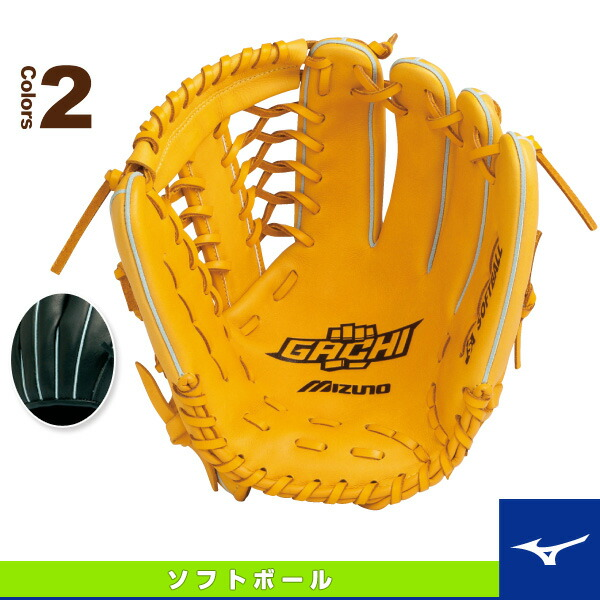 ガチ/ソフトボール・オールラウンド用グラブ(1AJGS10230)