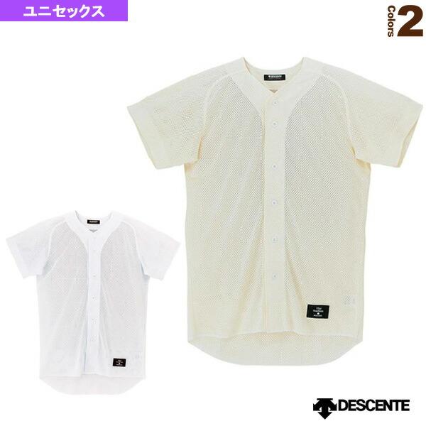フルオープンシャツ/ユニフォームシャツ(STD-17T)
