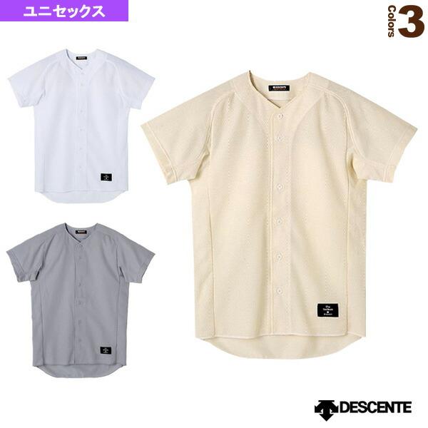 フルオープンシャツ/レギュラーシルエット/試合用ユニフォームシャツ(STD-31TA)