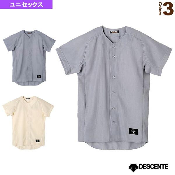 フルオープンシャツ/レギュラーシルエット/試合用ユニフォームシャツ(STD-50TA)