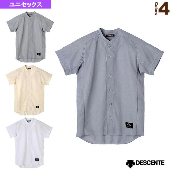 立衿フルオープンシャツ/レギュラーシルエット/試合用ユニフォームシャツ(STD-51TA)