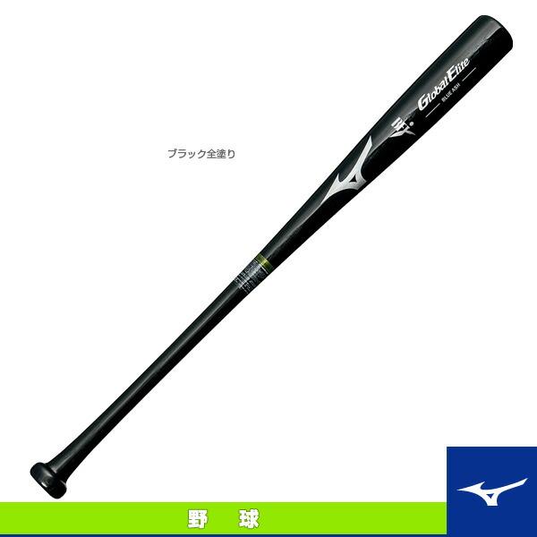 グローバルエリート 中国アオダモ/NT型/84cm/平均900g/硬式用木製バット(1CJWH10284)