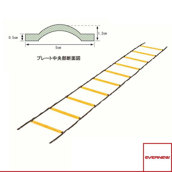 ソフトラダートレーニングロープ(EGA480)