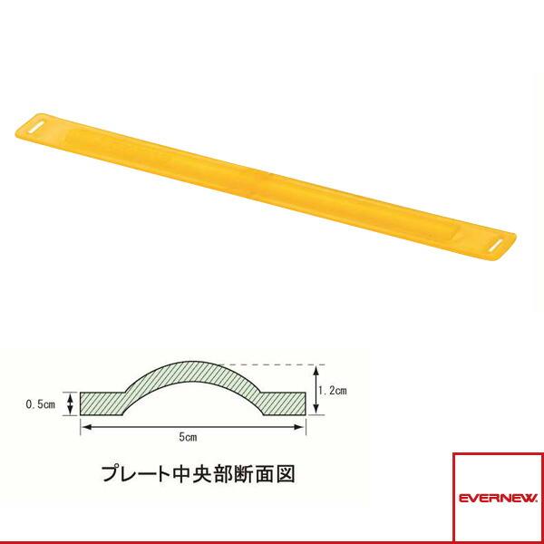 ソフトラダープレート/10枚組(EGA481)