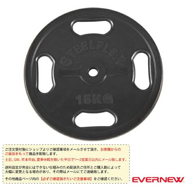 [送料別途]28φラバープレート 15kg/2枚1組(ETB119)