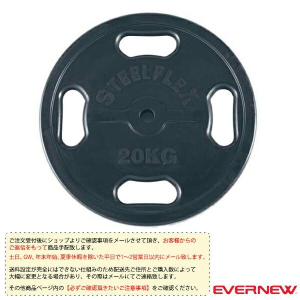 [送料別途]28φラバープレート 20kg/2枚1組(ETB120)