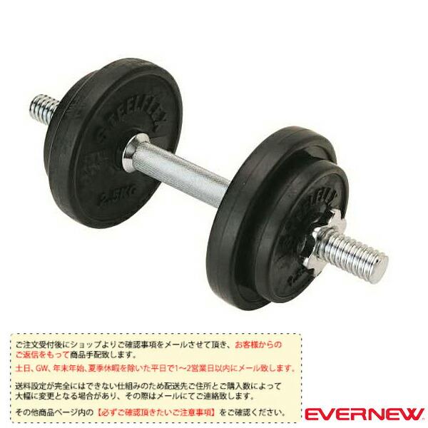 [送料別途]ラバーダンベル 10kgセット(ETB127)