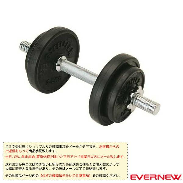 [送料別途]28φラバーダンベル 20kgセット(ETB129)