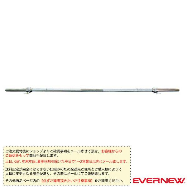 [送料別途]バーベルシャフト 28φ1600(ETB147)